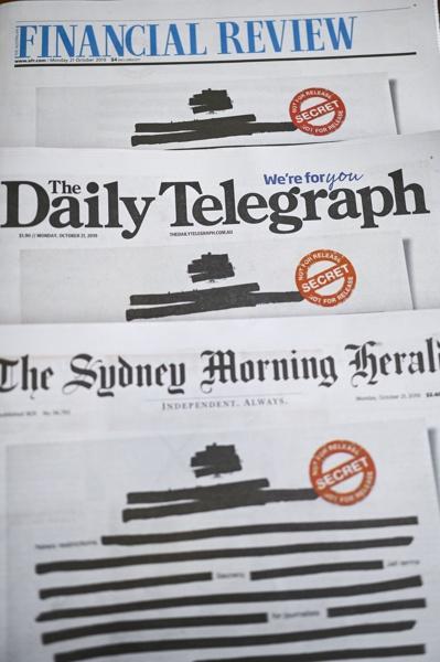 Австралия, вестници