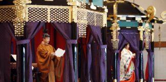 церемония, Япония, император