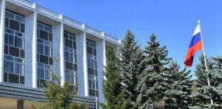 Русия, посолство, София, България