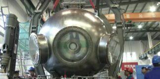 Китай, подводница