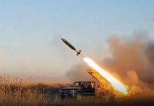 кюрди, ракети