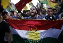 кюрди, протест