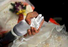 сватба, труп