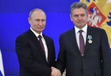 Владимир Путин, Николай Малинов