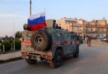 Сирия, патрули, Русия