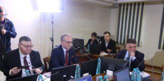 ВСС, заседание