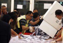 Хонг Конг, избори