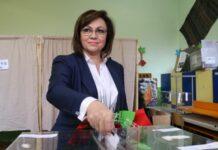 Корнелия Нинова коментира коалицията с Има такъв народ