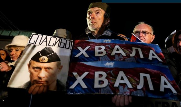 Путин, сърби