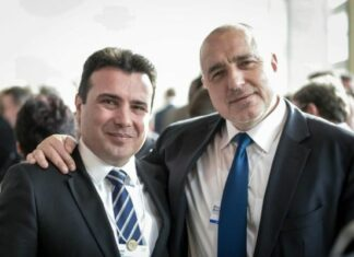 Зоран Заев и Бойко Борисов