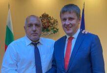 Бойко Борисов, Томаш Петричек