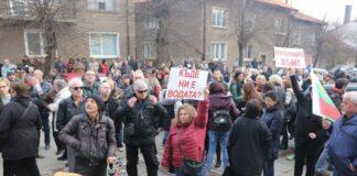 Перник, протест