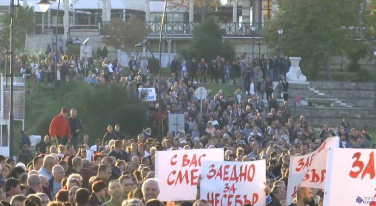 протест, Несебър, кмет