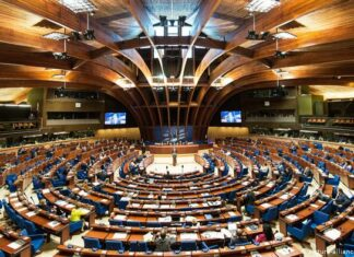 Съвет на Европа
