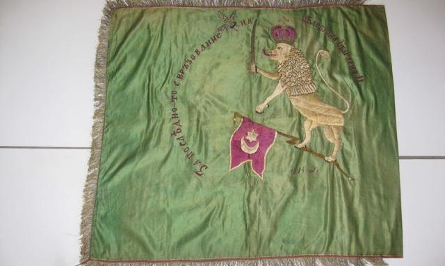 знаме на съединението