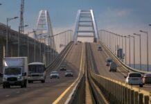 Керченски проток, мост