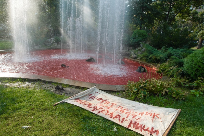Кървавият фонтан по повод 9-ти септември