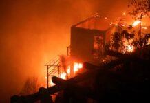 Чили, пожар