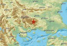 Земетресение, Самоков