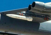 хиперзвукова ракета, САЩ