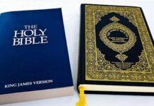 Библия, Коран