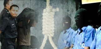 Япония, екзекуция
