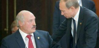 Лукашенко, Путин, Беларус