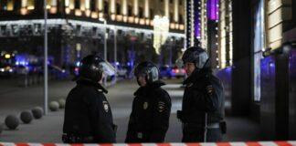 Москва, стрелба