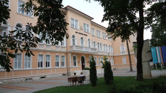 СОУ Христо Ботев - Враца