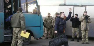 Украйна, военнопленници