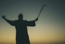 Мойсей, Бог, Синай