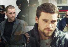 Звяра от Балканите