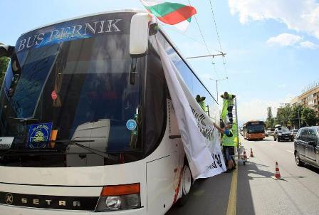 автобусни превозвачи