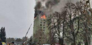 Словакия, взрив