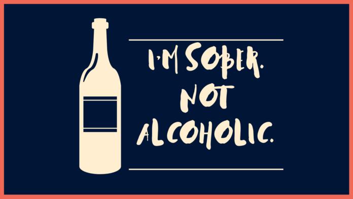 без алкохол