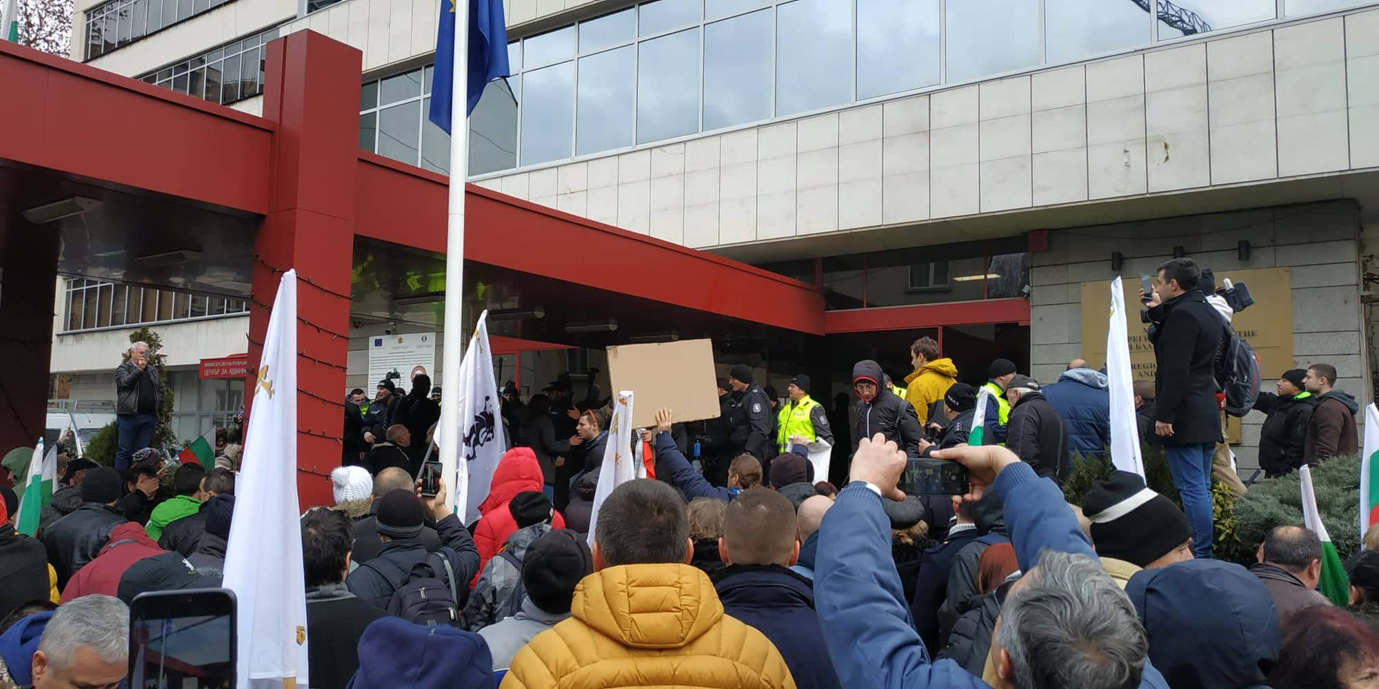 протест, Възраждане