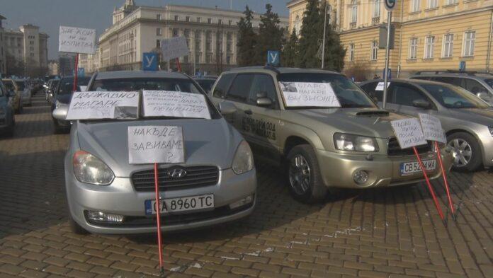 автоинструктори, протест