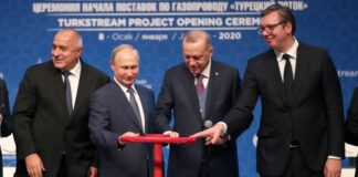 Путин, Ердоган, Вучич, Борисов