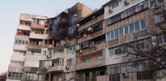 Варна, взрив