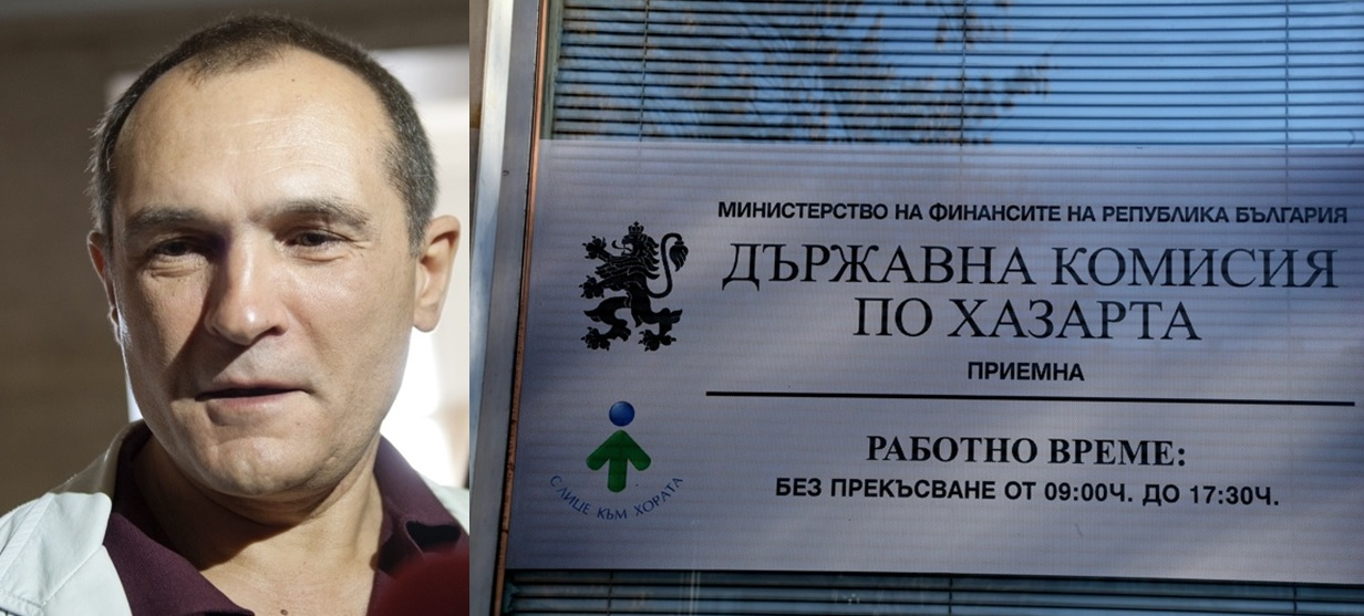 Васил Божков, Комисия по хазарта, акция