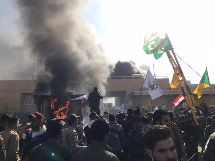 посолство САЩ, нахлуване