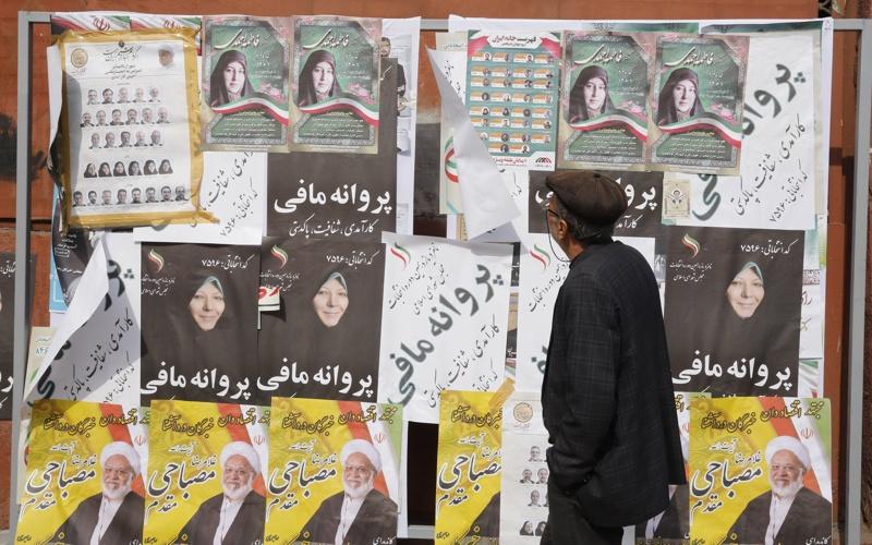 Иран, избори