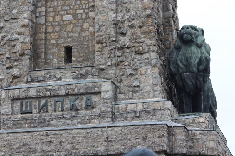 Шипка, 3 март