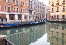Италия, Венеция, природа