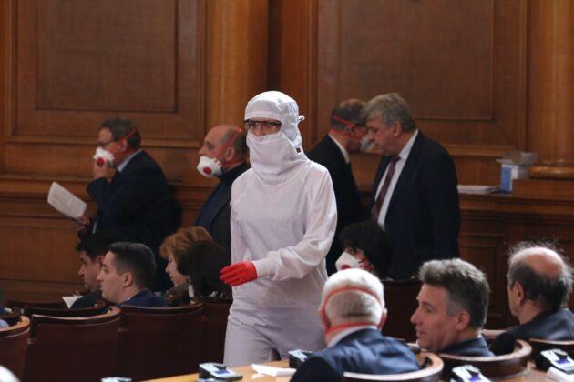 парламент, карантина