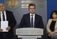 Борисов, Николай Павлов, Петкова