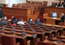 Парламент, гласуване