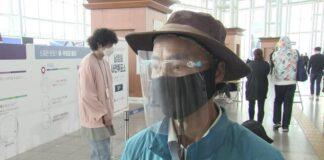 Южна Корея, избори, коронавирус