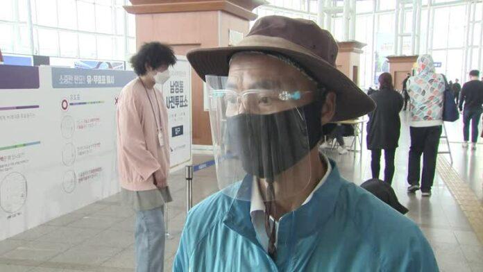 Южна Корея, коронавирус