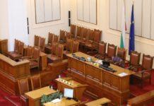 Заседание на парламента